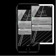 Cell Phone Repair Screen Replacement